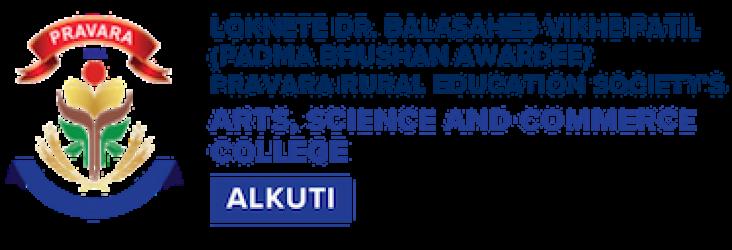 ACS College Alkuti